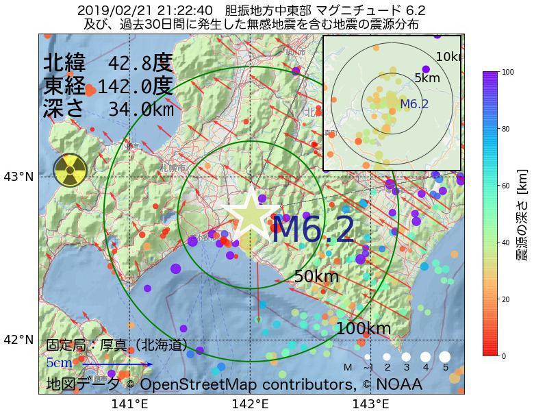地震震源マップ:2019年02月21日 21時22分 胆振地方中東部でM6.2の地震