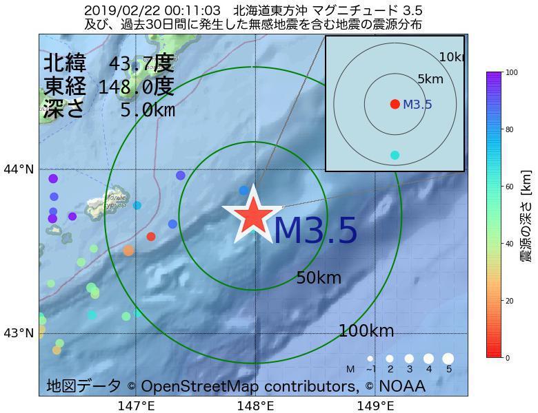 地震震源マップ:2019年02月22日 00時11分 北海道東方沖でM3.5の地震