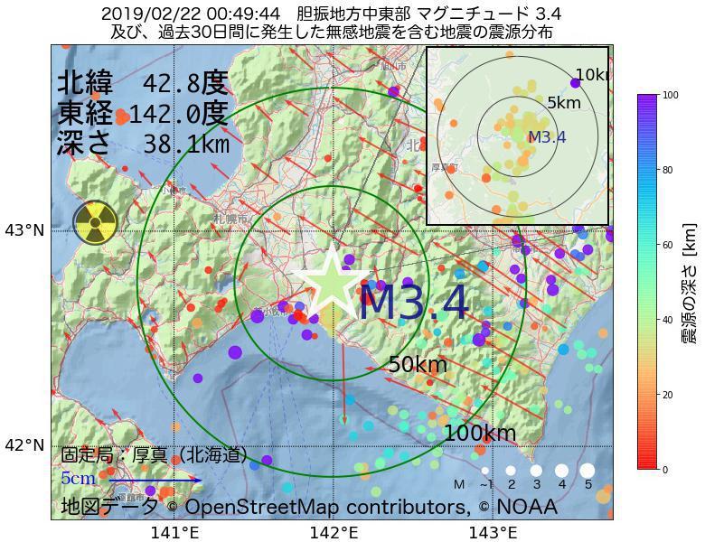 地震震源マップ:2019年02月22日 00時49分 胆振地方中東部でM3.4の地震