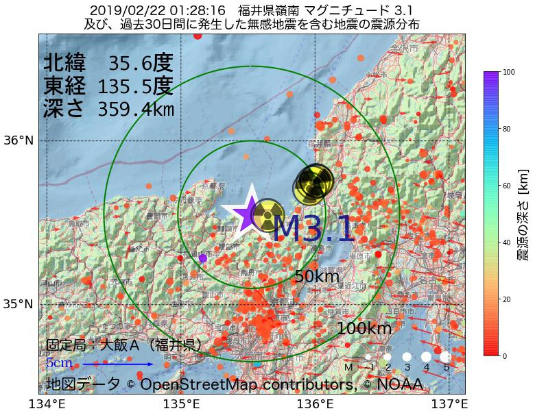 地震震源マップ:2019年02月22日 01時28分 福井県嶺南でM3.1の地震