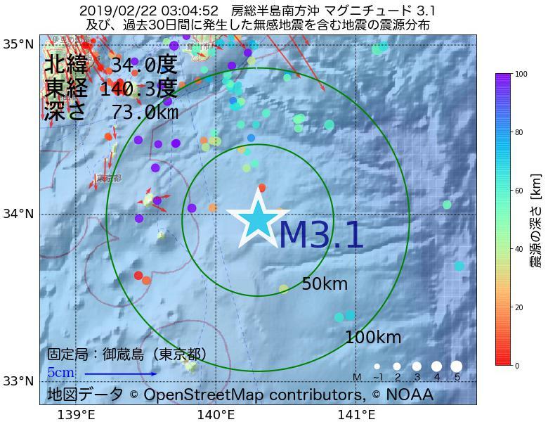 地震震源マップ:2019年02月22日 03時04分 房総半島南方沖でM3.1の地震