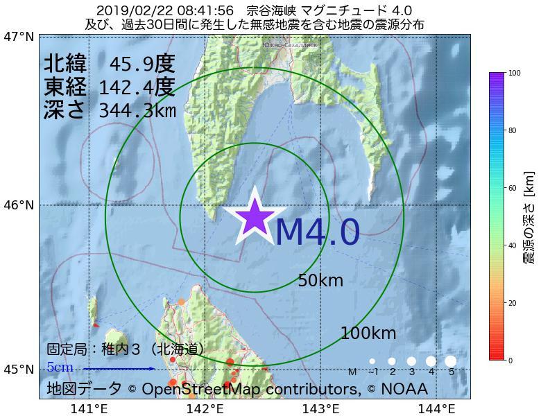 地震震源マップ:2019年02月22日 08時41分 宗谷海峡でM4.0の地震