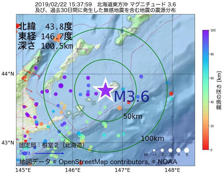 地震震源マップ:2019年02月22日 15時37分 北海道東方沖でM3.6の地震