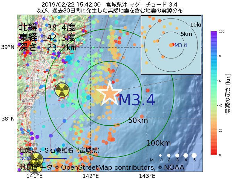 地震震源マップ:2019年02月22日 15時42分 宮城県沖でM3.4の地震