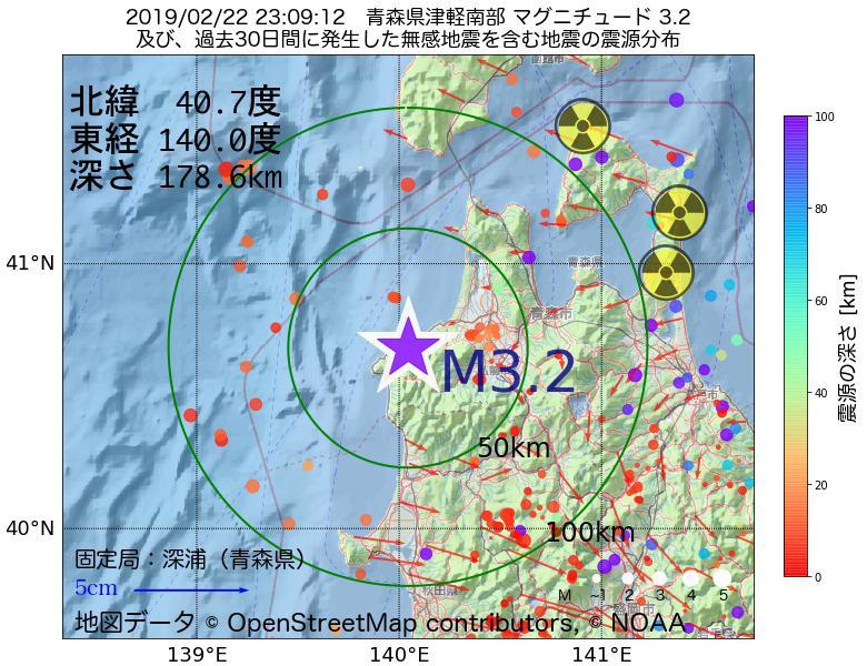 地震震源マップ:2019年02月22日 23時09分 青森県津軽南部でM3.2の地震