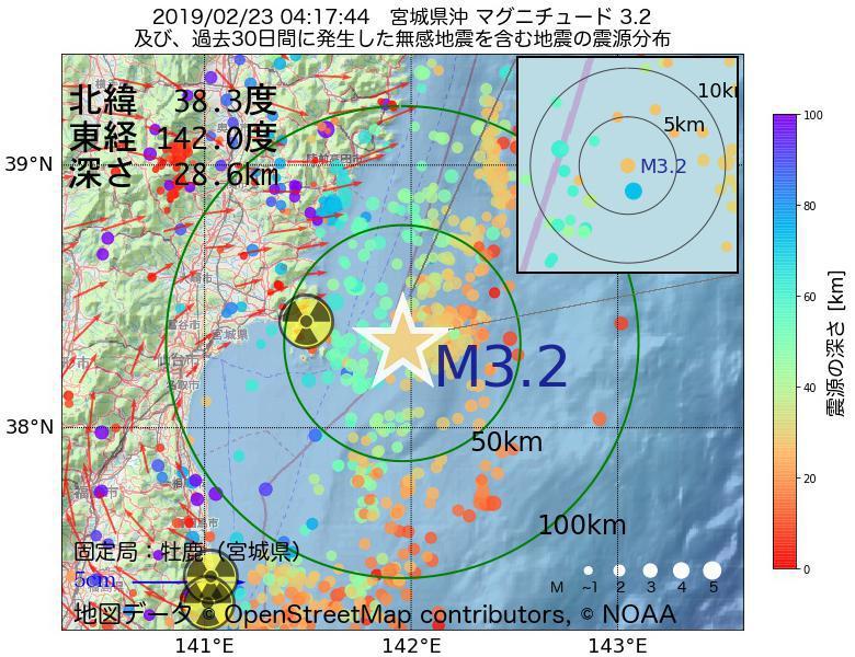 地震震源マップ:2019年02月23日 04時17分 宮城県沖でM3.2の地震