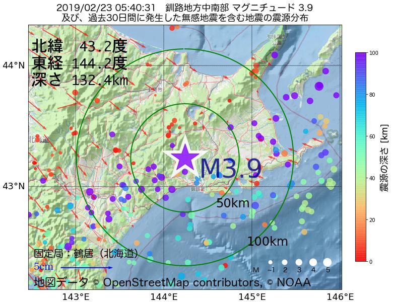地震震源マップ:2019年02月23日 05時40分 釧路地方中南部でM3.9の地震