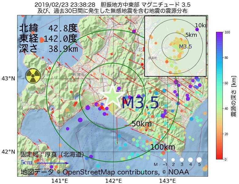 地震震源マップ:2019年02月23日 23時38分 胆振地方中東部でM3.5の地震
