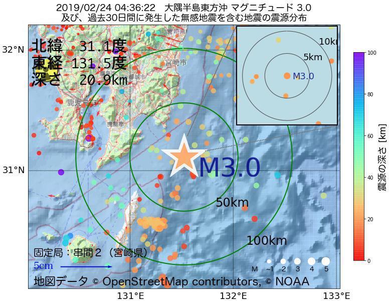 地震震源マップ:2019年02月24日 04時36分 大隅半島東方沖でM3.0の地震