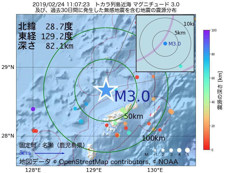 地震震源マップ:2019年02月24日 11時07分 トカラ列島近海でM3.0の地震