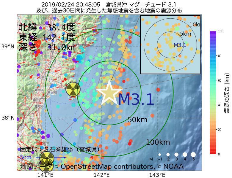 地震震源マップ:2019年02月24日 20時48分 宮城県沖でM3.1の地震