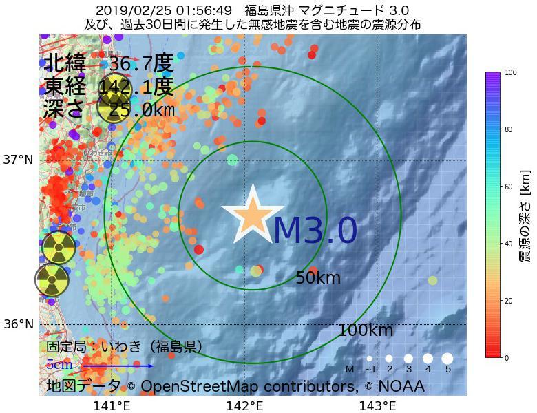 地震震源マップ:2019年02月25日 01時56分 福島県沖でM3.0の地震