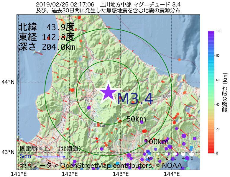 地震震源マップ:2019年02月25日 02時17分 上川地方中部でM3.4の地震