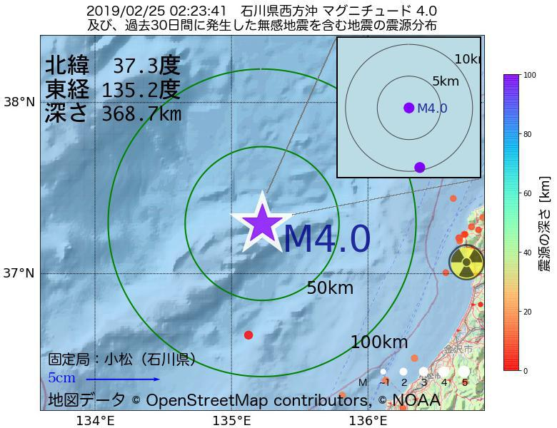 地震震源マップ:2019年02月25日 02時23分 石川県西方沖でM4.0の地震