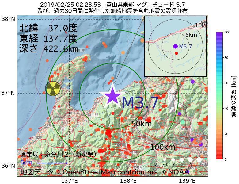 地震震源マップ:2019年02月25日 02時23分 富山県東部でM3.7の地震
