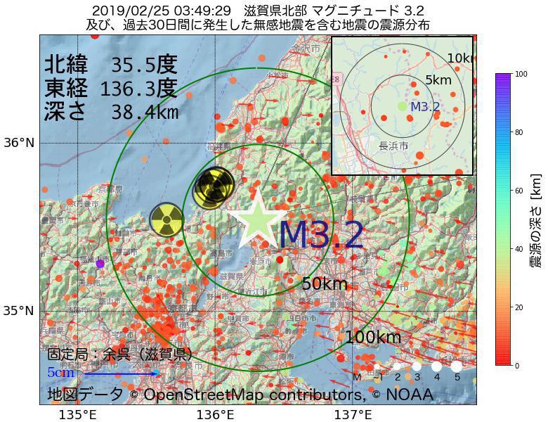 地震震源マップ:2019年02月25日 03時49分 滋賀県北部でM3.2の地震