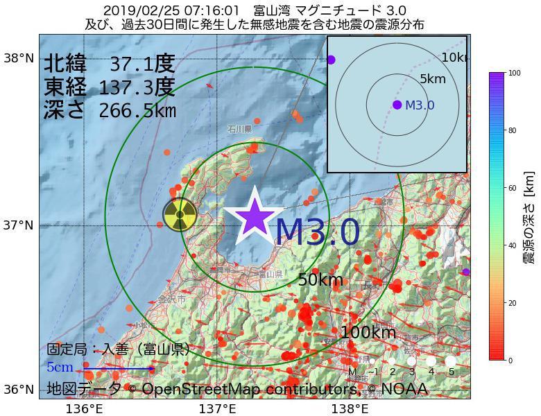 地震震源マップ:2019年02月25日 07時16分 富山湾でM3.0の地震
