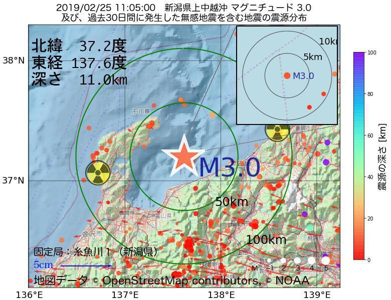 地震震源マップ:2019年02月25日 11時05分 新潟県上中越沖でM3.0の地震