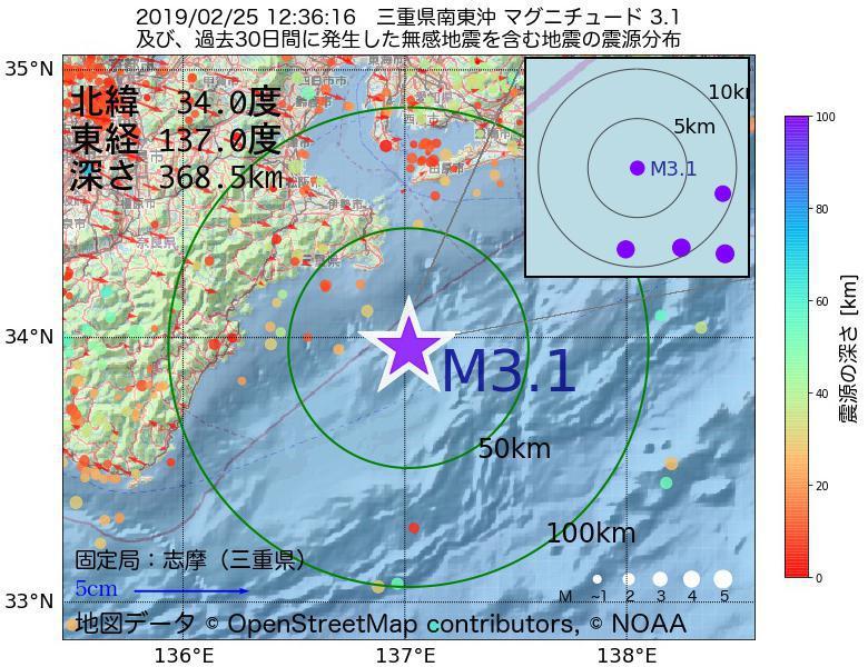 地震震源マップ:2019年02月25日 12時36分 三重県南東沖でM3.1の地震