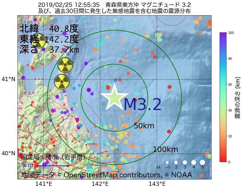 地震震源マップ:2019年02月25日 12時55分 青森県東方沖でM3.2の地震