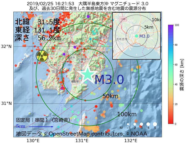 地震震源マップ:2019年02月25日 16時21分 大隅半島東方沖でM3.0の地震