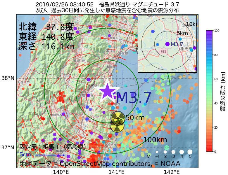 地震震源マップ:2019年02月26日 08時40分 福島県浜通りでM3.7の地震