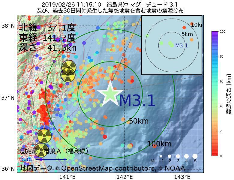 地震震源マップ:2019年02月26日 11時15分 福島県沖でM3.1の地震