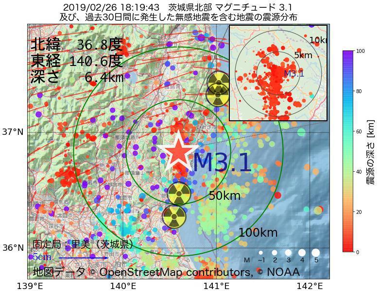 地震震源マップ:2019年02月26日 18時19分 茨城県北部でM3.1の地震