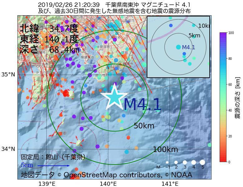 地震震源マップ:2019年02月26日 21時20分 千葉県南東沖でM4.1の地震