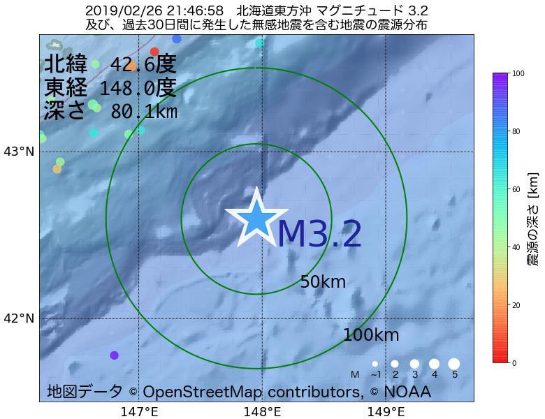 地震震源マップ:2019年02月26日 21時46分 北海道東方沖でM3.2の地震
