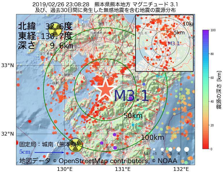地震震源マップ:2019年02月26日 23時08分 熊本県熊本地方でM3.1の地震