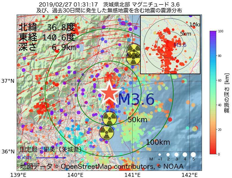 地震震源マップ:2019年02月27日 01時31分 茨城県北部でM3.6の地震