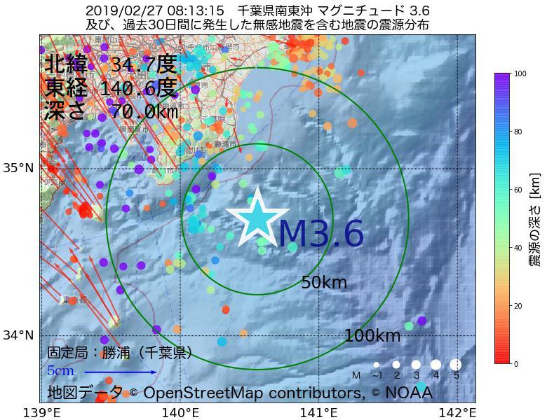 地震震源マップ:2019年02月27日 08時13分 千葉県南東沖でM3.6の地震