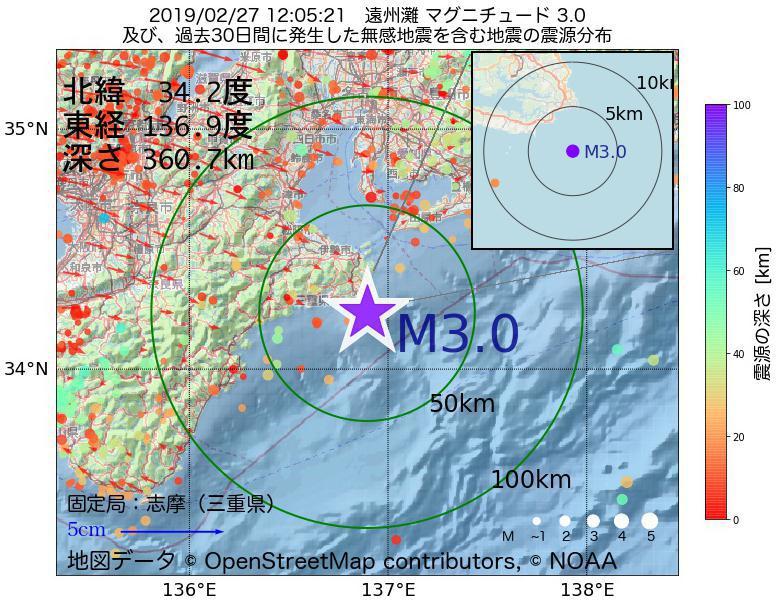 地震震源マップ:2019年02月27日 12時05分 遠州灘でM3.0の地震