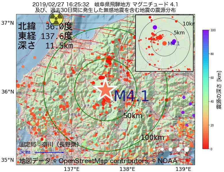 地震震源マップ:2019年02月27日 16時25分 岐阜県飛騨地方でM4.1の地震
