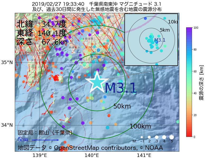 地震震源マップ:2019年02月27日 19時33分 千葉県南東沖でM3.1の地震