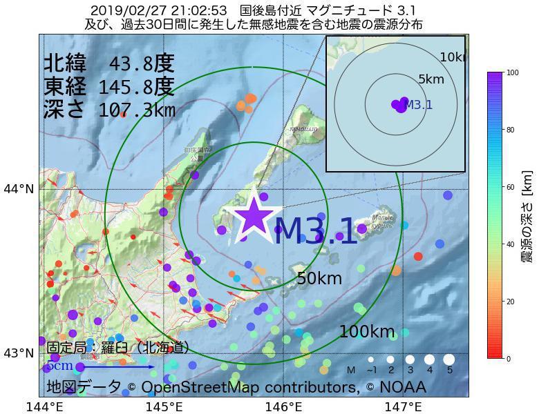 地震震源マップ:2019年02月27日 21時02分 国後島付近でM3.1の地震