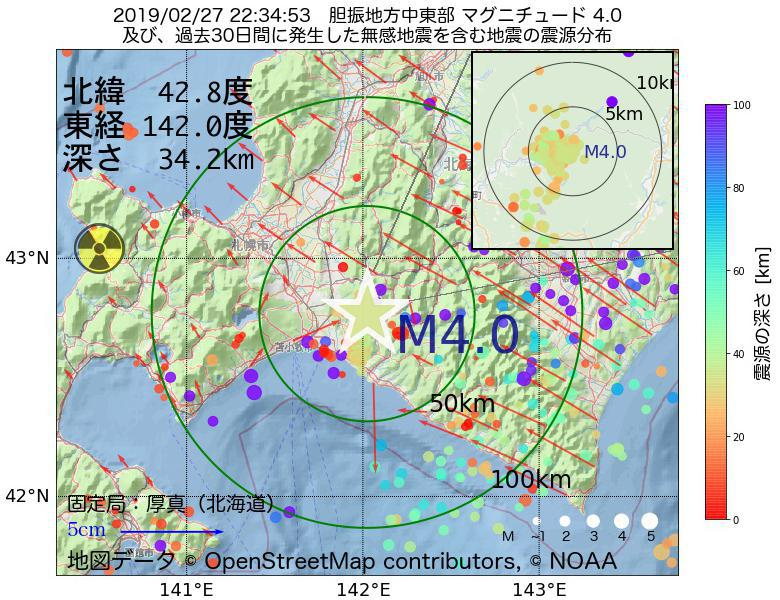 地震震源マップ:2019年02月27日 22時34分 胆振地方中東部でM4.0の地震