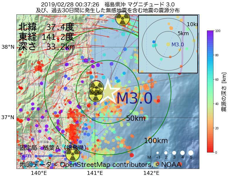 地震震源マップ:2019年02月28日 00時37分 福島県沖でM3.0の地震