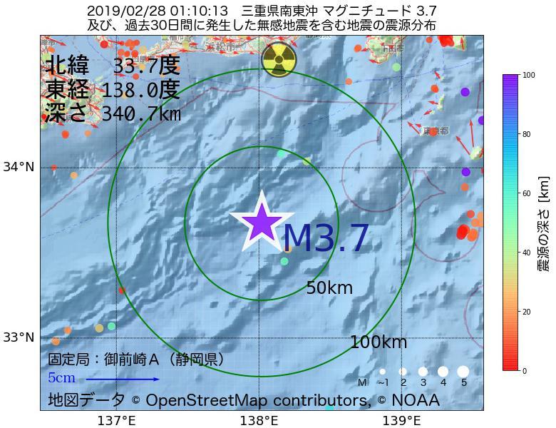 地震震源マップ:2019年02月28日 01時10分 三重県南東沖でM3.7の地震