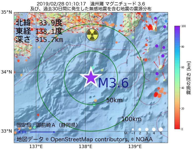 地震震源マップ:2019年02月28日 01時10分 遠州灘でM3.6の地震