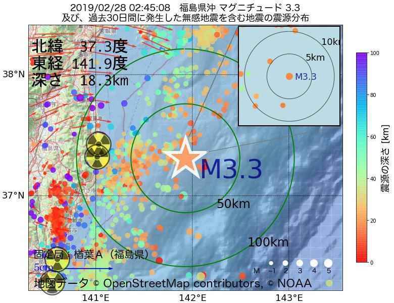地震震源マップ:2019年02月28日 02時45分 福島県沖でM3.3の地震