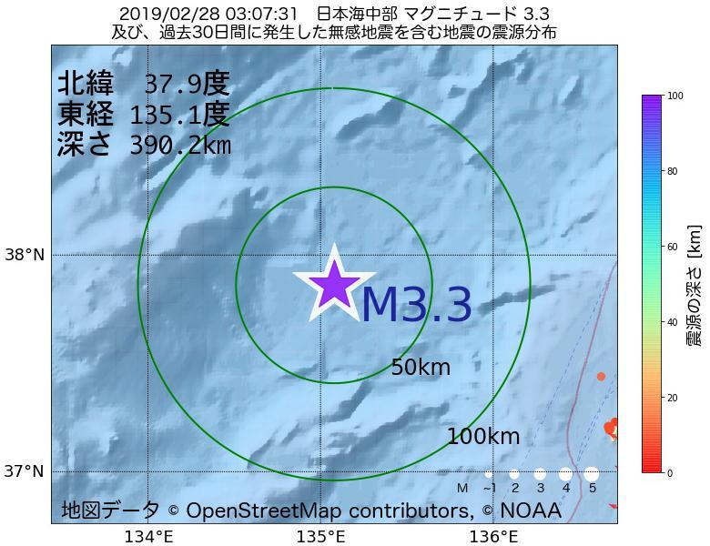 地震震源マップ:2019年02月28日 03時07分 日本海中部でM3.3の地震