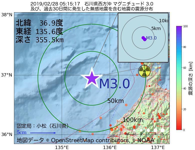 地震震源マップ:2019年02月28日 05時15分 石川県西方沖でM3.0の地震