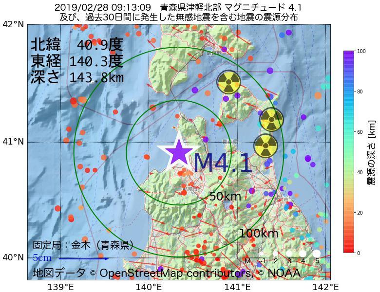 地震震源マップ:2019年02月28日 09時13分 青森県津軽北部でM4.1の地震