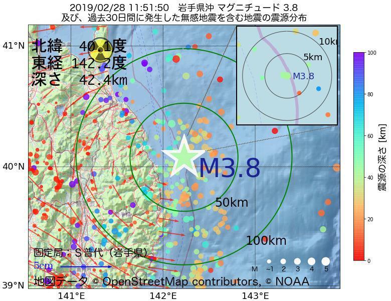 地震震源マップ:2019年02月28日 11時51分 岩手県沖でM3.8の地震