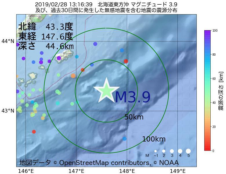 地震震源マップ:2019年02月28日 13時16分 北海道東方沖でM3.9の地震