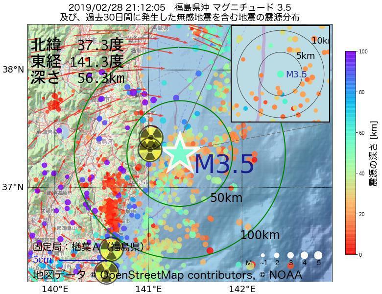 地震震源マップ:2019年02月28日 21時12分 福島県沖でM3.5の地震