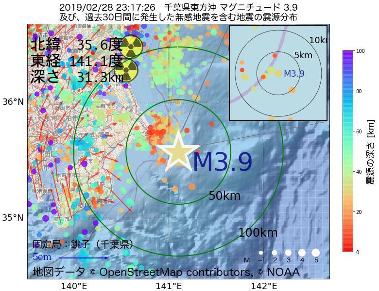 地震震源マップ:2019年02月28日 23時17分 千葉県東方沖でM3.9の地震
