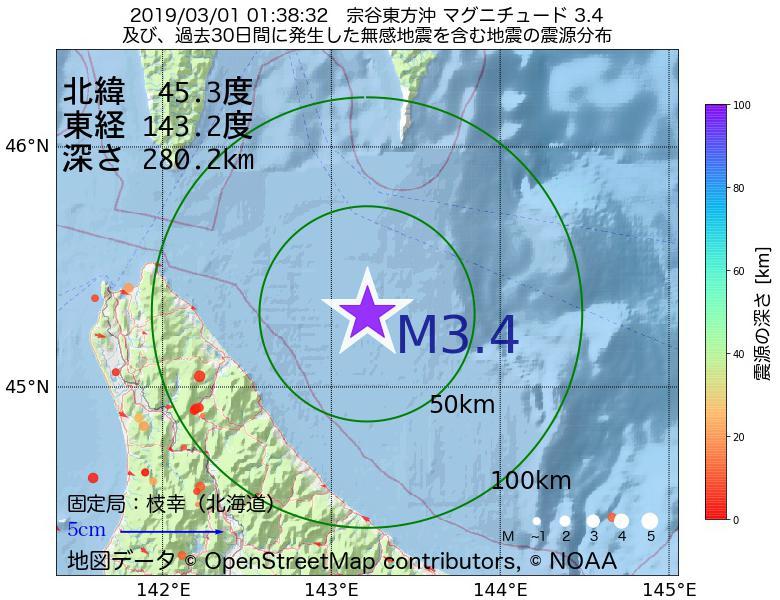 地震震源マップ:2019年03月01日 01時38分 宗谷東方沖でM3.4の地震